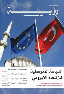Rouya Turkiyyah Vol 2 No 3 PDF