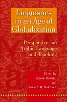 Linguistics in an Age of Globalization PDF