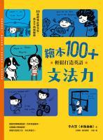 100                                PDF