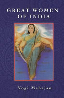 Great Women of India PDF