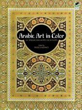 Arabic Art in Color