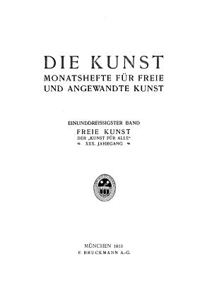 Die Kunst PDF