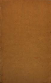 慶遠府(廣西)志: 20卷, 卷首 : 1卷