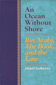 An Ocean Without Shore Book