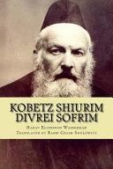 Kobetz Shiurim