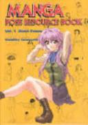 Manga pose resource book  1  Basic poses PDF