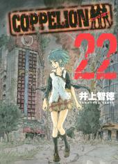 COPPELION: Volume 22