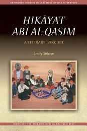 Hikayat Abi al-Qasim