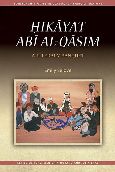 Hikayat Abi Al Qasim