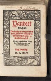 Pandect-Büchlin: ... und Heldenbüchlin