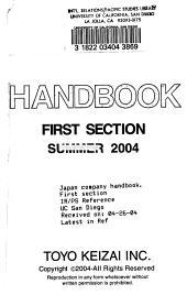 Japan Company Handbook