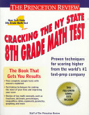 Cracking the New York State 8th Grade Math Test
