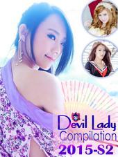 魔女特輯2015-第2卷【Devil Lady Compilation 2015-S2-Asian Models】
