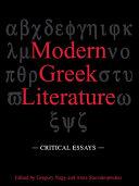 Modern Greek Literature
