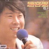 [드럼악보]허공-조용필: 조용필 8집 앨범에 수록된 드럼악보