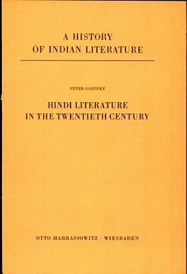 Hindi Literature in the Twentieth Century