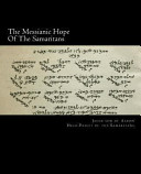 The Messianic Hope of the Samaritans Book