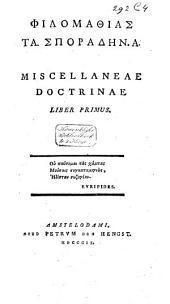 Miscellaneae doctrinae