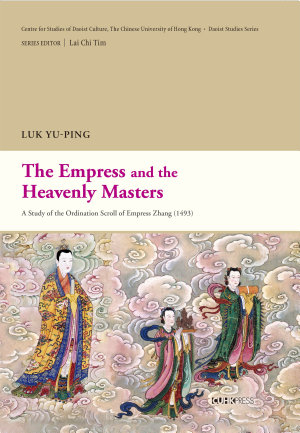 Th e Empress and the Heavenly Masters