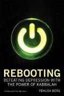 Rebooting PDF