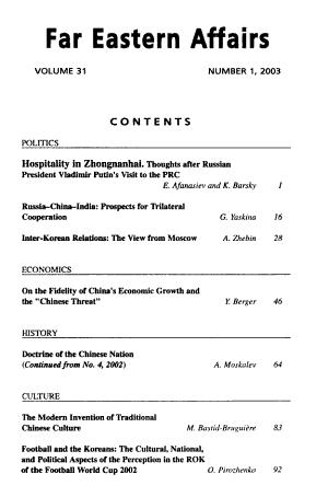 Far Eastern Affairs PDF