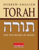 Hebrew-English Torah