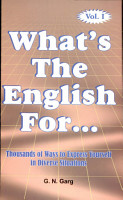 What S The English For    Vol  1 PDF