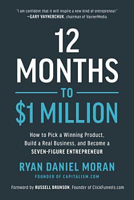 12 Months to  1 Million