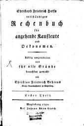 Vollständiges Rechenbuch ...