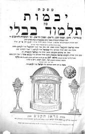 Masechet Jevamot min Talmud Bavli