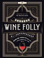 Wine Folly                                                                   PDF