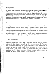 Weimarer Beitr  ge PDF