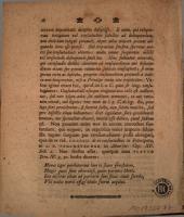 Dissertatio De poenis pro frequentia delictorum temperandis ...