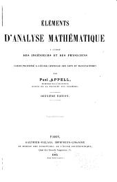 Éléments d'analyse mathématique à l'usage des ingénieurs et des physiciens: cours professé à l'École centrale des arts et manufactures
