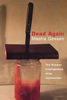 Download Dead Again Book