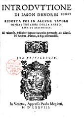Introduttione... ridotta poi un alcune tavole sopra i tre libri della Rhetorica d'Aristotile
