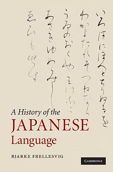 A History of the Japanese Language PDF