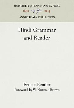 Hindi Grammar and Reader PDF