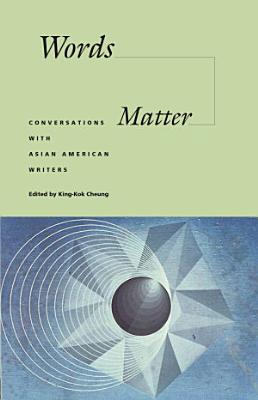 Words Matter PDF