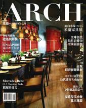 ARCH雅趣‧中文國際版304期
