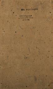 詁經精舍文集: 十四卷, 第 31-36 卷