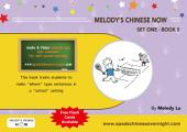 Melody's Chinese Now Set One Book 5: Learn to Speak Chinese Overnight