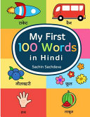My First 100 Words In Hindi Book PDF