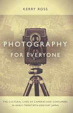 Photography for Everyone