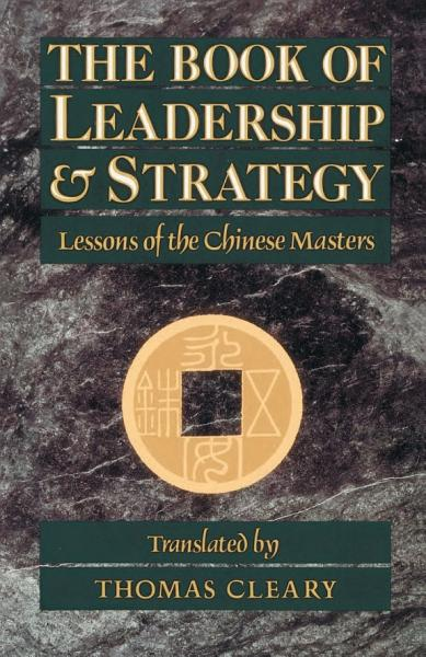 Download The Book of Leadership and Strategy Book