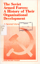 The Soviet Armed Forces PDF