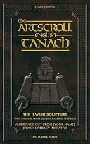 The Artscroll English Tanach: Stone Edition