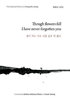 Though Flowers Fall I Have Never Forgotten You PDF