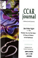 Download CCAR Journal Book