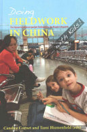 Doing Fieldwork in China With Kids PDF